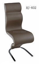 HJ-832 chromed pu low price white modern leather z shape metal dining chair