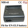 4.2V EN-EL5 charger for Nikon Coolpix 4200 5200 charger