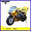 50cc dirt bike 50cc pocket bike 49cc with CE (P7-01)