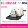 Longshou Histology analysis instrument LS-2045AT