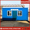 made in china mainland used container van for sale