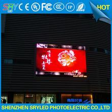 cost effective outdoor led display led concert display screen outdoor full color advertisement led screen