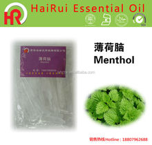 Pharmaceutical grade menthol crystal mint