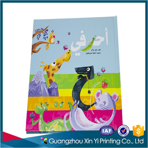 Children S Book Covers To Print : Case bound hard cover childrens books printing service