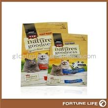 Natures goodness pet dog food packaging bag