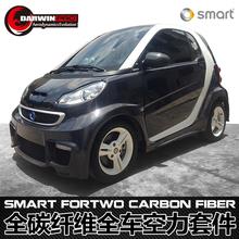 2008-2014 Mercedes Smart ForTwo BSM Style Carbon Fiber Door Cover