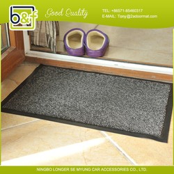Home sweet house cutting pile solid color black pvc anti slip mat