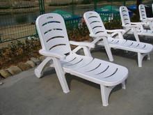 2015 Plastic beach chair swimming pool chair,sun bed