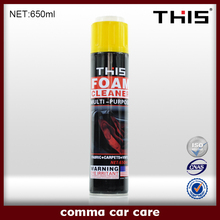 ISO9001 High Quality Multi-Purpose Foam Cleaner Spray