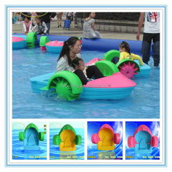 Fantastic!!! used pedal boats for sale/water boat for kids/plastic boat