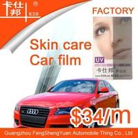 Hot model 100% complete UV barrier car window sunlight sticker