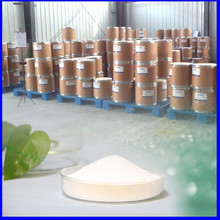 Gentamycin Sulfate Antibiotic Drugs Veterinary Medicine for Poultry