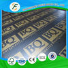 Alibaba China Commercial Plywood At Wholesale Price