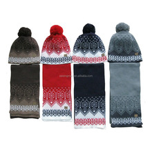 Child jacquard patterned pom pom hat and matched scarf set