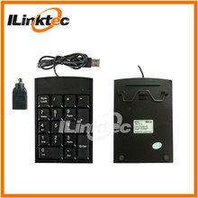 ILINK-3011Mini Membrane Multi Function Keypad with 19 Keys