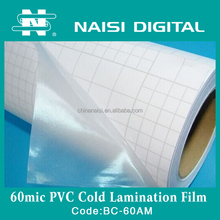 60mic high gloss texture cold laminating film for photo album