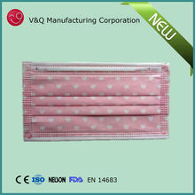 Type IIR Non woven disposable custom printed surgical face mask
