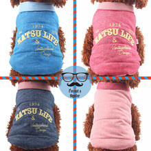 Hot Sale Double-sided Wear Dog Clothes Dog Products 2016
