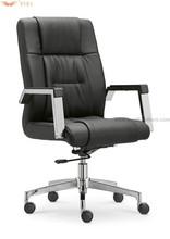 Ergonomic Office Chair/ Executive Office Chair with Armrest B-222