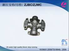5-10490X 11C universal joints car steering universal joints