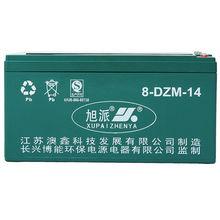 Maintenance free 16V14ah storage battery osaka battery