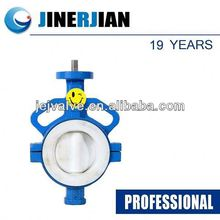 import from turkey flowseal butterfly valves assembly