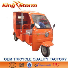 Cheap adult electric tricycle for passenger