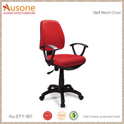 Guangzhou manufacturer fabric office chair seat cover fabric