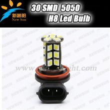 H8 H9 H11 12V Black Light Auto Interior 5050 SMD LED Light For Car/Motor