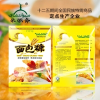 Hot sales and high quality panko or fast food Breadcrumb