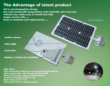 15w improved high-tech high quality sale led solar street light made in China