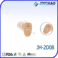 For The Deaf Most Competitive Price Digital CIC Hearing Aid
