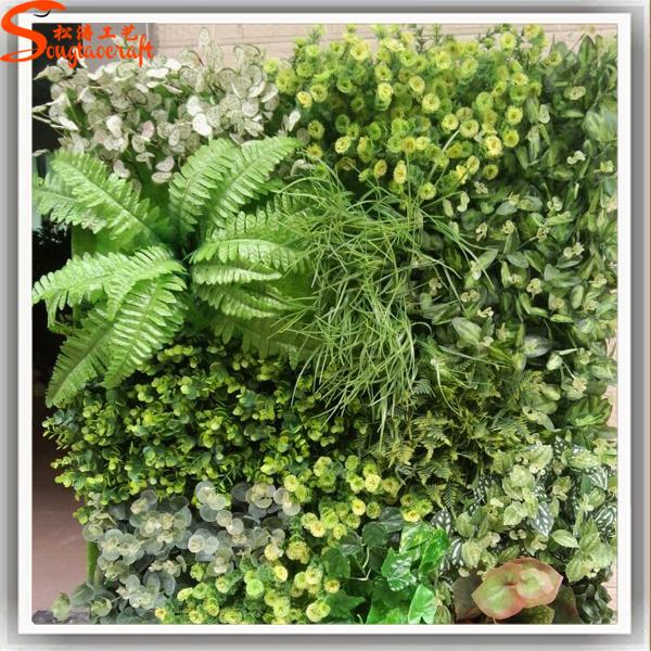 Adapt pour l 39 ext rieur d coration plante artificielle mur for Plante artificielle exterieur