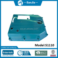 Hot sale diesel parts side cover for S1100