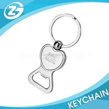 Heart Shaped Personalized Keychains & Promotional Logo Bottle Opener Key Chains