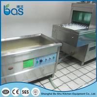 Commicial Factory price bowls washer for wholesales BSC130-BS220-7-5