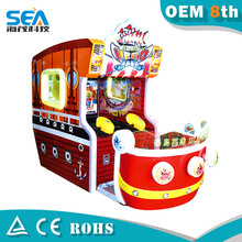 2015 Haimao hot sale touch screen water kids shooting game with CE