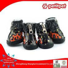2015 hot sale red zipper pet shoes,PU dog shoes,pet products
