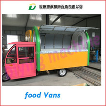 Electric Dining Car/Mobile Food Truck Manafacturer In China