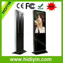 "40"" lcd ads video player lcd screen advertising player for commercial video player"