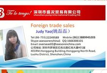 pre shipment inspection agents,procurement specialist,trading company in Shenzhen