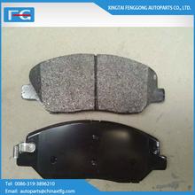 Chinese popular cheap popular sale passenger smart car part brake pad