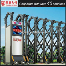 electric steel house gate designs made in China