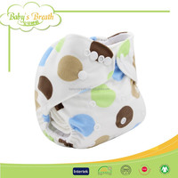 MPL112 thx newest sunfree baby diaper