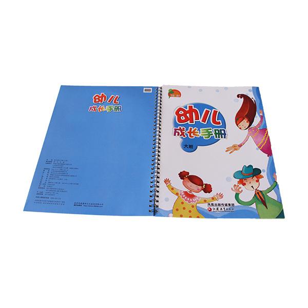 spiral binding book