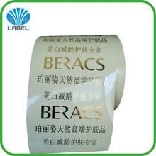 Custom waterproof roll label, print adhesive cosmetics gold sticker logo