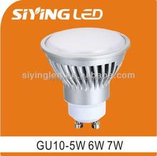 GU10 5W SMD LED Spotlight LED bulb,GU10 light cup