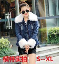 The new plus thick velvet female lambs wool denim jacket cotton padded jacket fur collar short