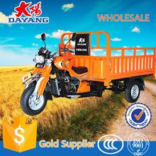 2015 perfect design durable 200cc 250cc 300cc air cooled gasoline powered 3 wheel trike car for sale