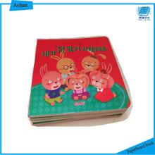 Alibaba china eva livro design personalizado fábrica história eva livro para crianças